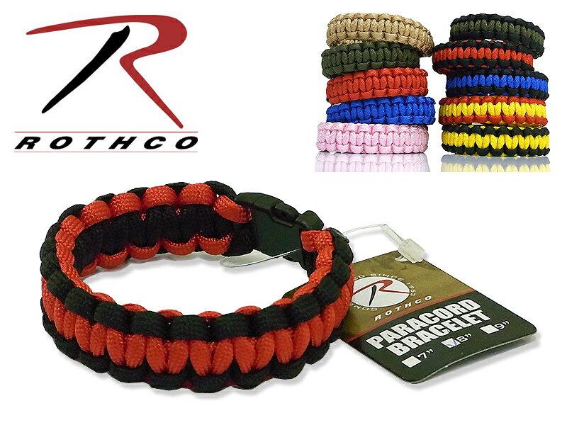 ☆【メール便対応】【ハンドメイド】【全10色】ROTHCO ロスコ PARACORD BRECELET ロスコ パラコードブレスレット 9636 腕輪 ロープ コード 緊急10P05Dec15