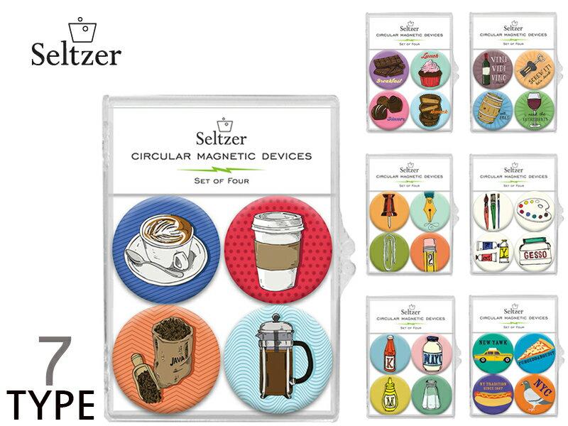 ☆Seltzer【セルツァー】Circle Magnets 7TYPE サークル マグネット カフェ 7タイプ 13579 [ホワイトボード レトロ 冷蔵庫] 10P19Jun15