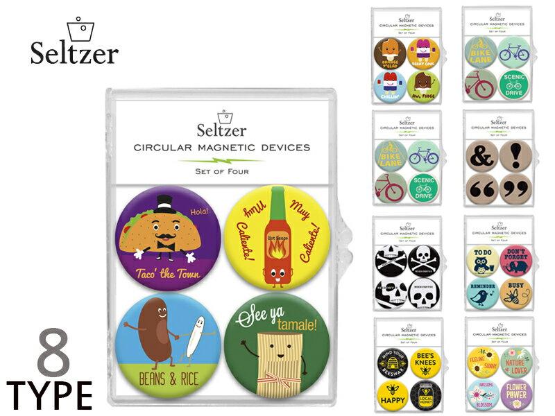 ★【在庫処分特価】Seltzer【セルツァー】Circle Magnets 8TYPE サークル マグネット キャラクター 8タイプ 13579 [ホワイトボード レトロ 冷蔵庫]