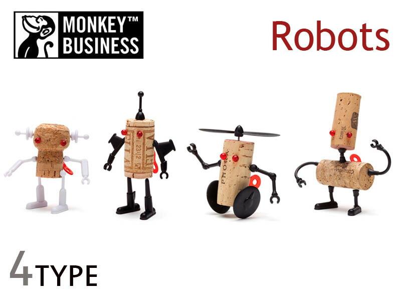 ☆【期間限定特価】MONKEY BUSINESS【モンキービジネス】CORKERS ROBOTS ロボット コルク 13970 [プレゼント お祝い ワイン シャンパン]10P19Dec15