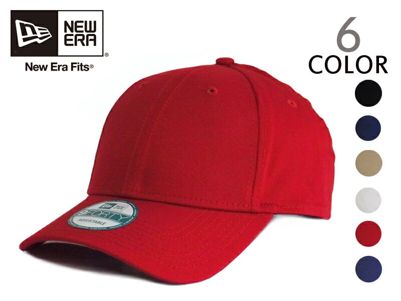 ☆NEWERA【ニューエラ】9FORTY STRUCTURED CAP NE200 CAP アジャスターキャップ 13470 [無地 カスタム シンプル 野球帽]10P05Dec15