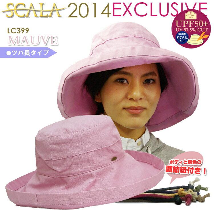 ☆【期間限定早割特価】SCALA LC399 スカラ コットンハット MAUVE モーブ 別注/改良特別モデル【ツバ長12cm】[紫外線 UVカット 女優シルエット帽子 UV対策 日よけ レディース ハット つば広帽子 UPF50+]12014  P08Apr16