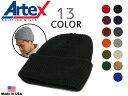 ☆ARTEX【アーテックス】ACRYLIC WATCH CAP アクリルニットキャップ 11214 13053【メール便対応】全13色 MADE IN USA…