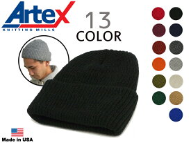 ☆ARTEX【アーテックス】ACRYLIC WATCH CAP アクリルニットキャップ 11214 13053【メール便対応】全13色 MADE IN USA 10P05Sep15