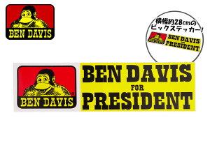☆BEN DAVIS【ベン デービス】BEN DAVIS FOR PRESIDENT BUMPER STICKER ベン デービス ステッカー [アメカジ アウトドア シール]