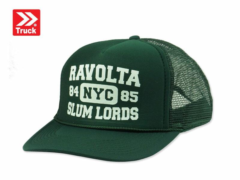 ☆TRUCK BRAND【トラックブランド】SLUM #X50 メッシュキャップ ダークグリーン Z53 8730 [SNAPBACK スナップバック アメカジ 帽子 メンズ レディース]14297 10P05Dec15
