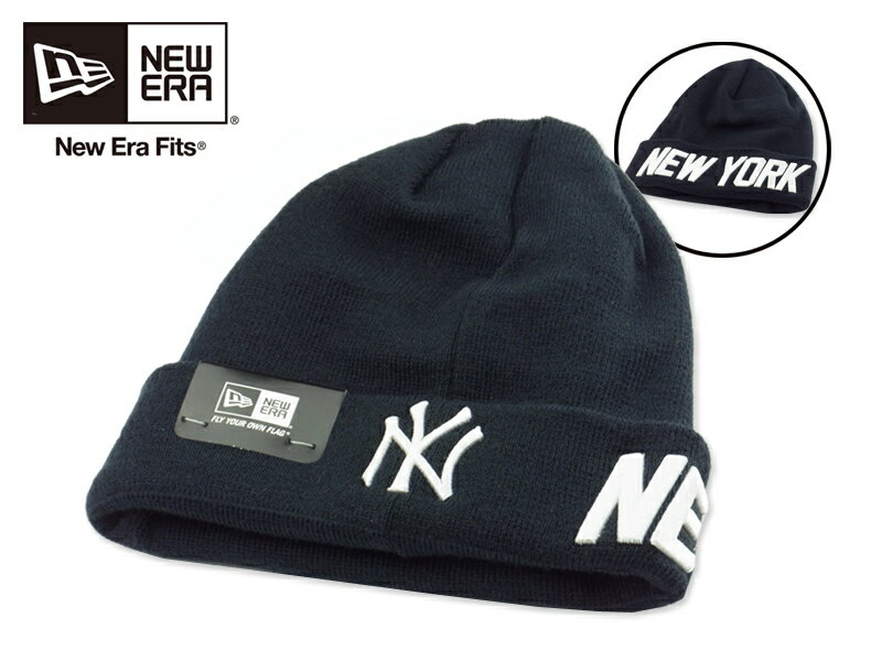 ☆NEWERA【ニューエラ】NEWYORK YANKEES STATED KNIT NAVY ニューヨーク ヤンキース ニットキャップ 14411 [メンズ レディース ビーニー ニット帽] 10P05Dec15