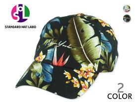 ☆STANDARD HAT LABO【スタンダードハットラボ】FLORAL LOW CAP フローラル ローキャップ 14863 [全2色 花柄 フラワー]