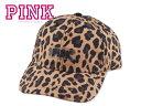 ☆Victoria's Secret PINK【ヴィクトリアズ シークレット ピンク】LOGO CAP LEOPARD ロゴキャップ レオパード 15962 […