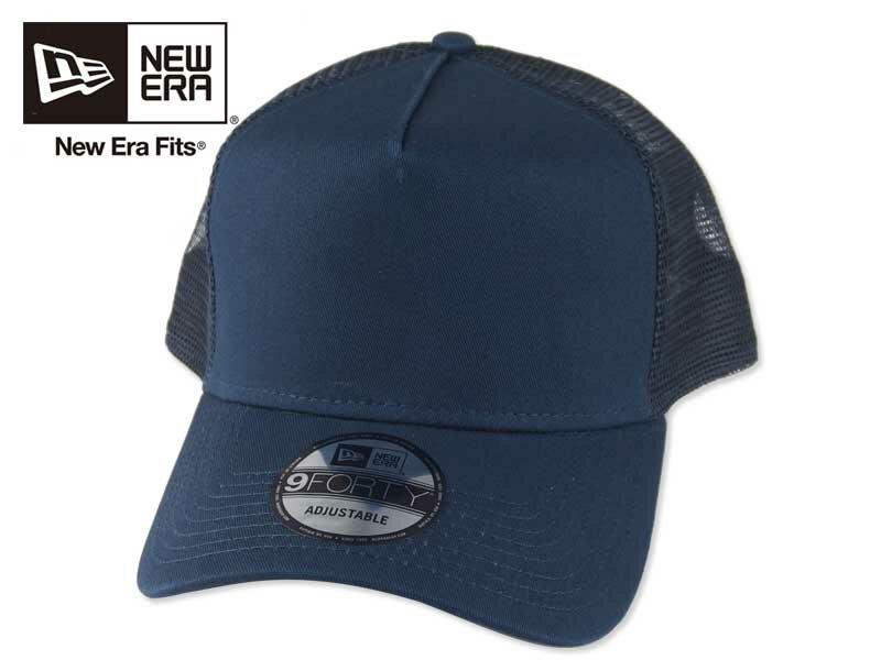 ☆NEWERA【ニューエラ】9FORTY SNAPBACK TRUCKER CAP NE205 DEEP NAVY/DEEP NAVY スナップバック トラッカーメッシュキャップ ディープネイビー/ディープネイビー 13144 [無地 カスタム シンプル 野球帽] 10P03Sep16