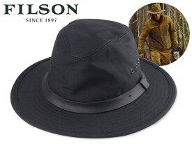 ☆FILSON【フィルソン】TIN CLOTH PACKER HAT BLACK コットンハット ブラック 17884 [アウトドア OUTDOOR]