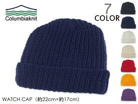☆Columbiaknit【コロンビアニット】COTTON WATCH CAP BEANIE コットンニットキャップ 17940 全7色 MADE IN USA