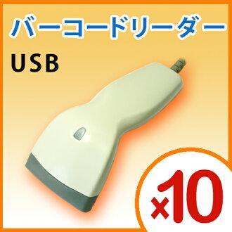 CCD 条码阅读器 SR-500 USB 类型? s 10 车集。