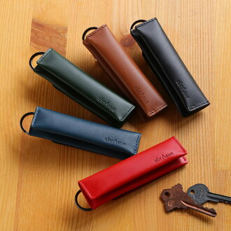 Small coin purse abrAsus butter lorezeredition-purse like a key ring. Purses carry only coins, paper money and keys. Key case coin purse leather men men ladies women small wallet mini purse leather accessory Anon Super classic SUPER CLASSIC