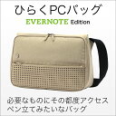 Evernote_pc