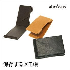 保存するメモ帳 abrAsus(アブラサス)メンズ・レディースとも使える、携帯性、機能性、デザイン性を追及した人気の新作革(レザー)手帳です。男性・女性へのプレゼントにもお勧めです。本革 牛革 デザイン雑貨 革小物 スーパークラシック