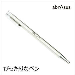 ぴったりなペン abrAsus(アブラサス)メンズ・レディースとも使える、携帯性、機能性、デザイン性を追及した人気の新作革(レザー)手帳にぴったりなボールペン。男性・女性へのプレゼ