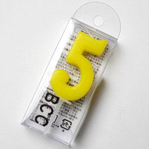 ナンバーキャンドルパステル 5数字キャンドル(ロウソク)BCC ろうそく
