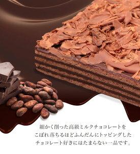 チョコレートケーキ【送料無料】バースデーケーキ