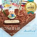こどもの日 ケーキ チョコレートケーキ ボヌール・カレ[凍]送料無料 子供の日ケーキ