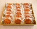 オレンジピールと発酵バターの香りただようふわふわマドレーヌ 18個入り詰め合わせ