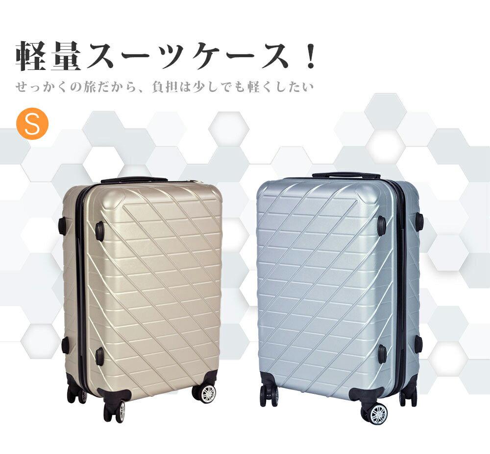スーツケース Sサイズ キャリーケース キャリーバッグ 旅行かばん 軽量 オシャレ 座れる かわいい 可愛い レディース メンズ ビジネス 学生 出張 修学
