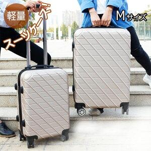 【最大2,000円OFFクーポン発行中】スーツケース Mサイズ キャリーケース キャリーバッグ 旅行かばん 軽量 オシャレ 座れる かわいい 可愛い レディース メンズ ビジネス 学生 出張 修学