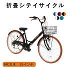 SF-19自転車