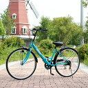 【1000円クーポン発行中】ママチャリ シティサイクル 自転車 折り畳み 26インチ シマノ製6段ギア (全7色)カゴ付 ラ…