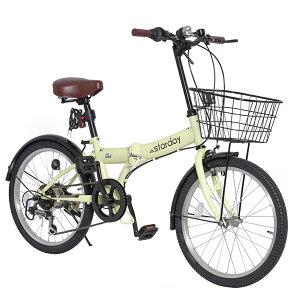 【1000円クーポン発行中】折りたたみ自転車 自転車 20インチ 軽量 カゴ付き 6段変速 ライト カギ 折畳み 前後泥除け 通勤や街乗りに最適 小径自転車 ミニベロ 買い物や通勤に便利 16.03KG