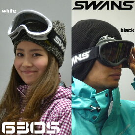 【630S】SWANS スノーゴーグルかわいい おしゃれ 初心者におススメ!かっこいい メガネ対応♪ 05P30Nov13