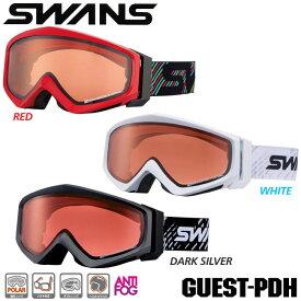 【送料無料】今だけマルチレンズクリーナープレゼント!【GUEST-PDH】SWANS スノーゴーグルダブルレンズ 偏光レンズ メガネ対応ヘルメット対応