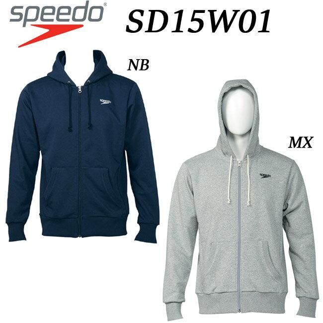 【送料無料】【SD15T01】 SPEEDO(スピード) フルジップパーカー 男性用トップス エクササイズ フィットネススポーツ メンズ 05P05July14