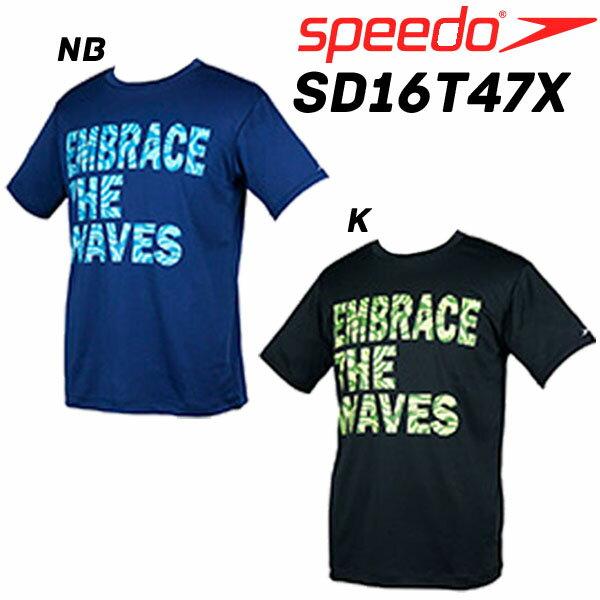 【送料無料】【SD16T47X】 SPEEDO(スピード) 半袖 アクアTシャツ 男性用 トップス エクササイズ フィットネス スポーツ メンズ 05P05July14