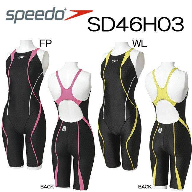 【送料無料】【SD46H03】 SPEEDO 競泳水着 レディース FLEX Cube 女性用ウィメンズ ウイメンズオープンバックニースキン おしゃれ Fina承認モデル