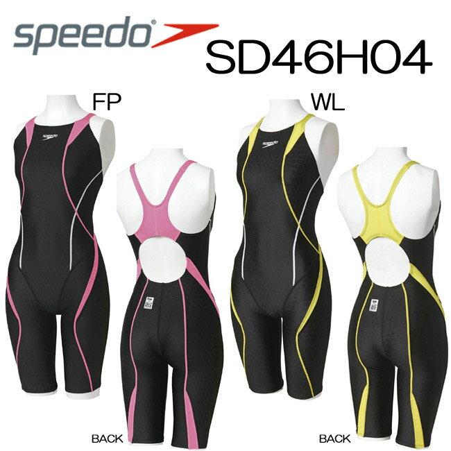 【送料無料】【SD46H04】 SPEEDO 競泳水着 レディース FLEX Cube 女性用 ウイメンズセミオープンバックニースキン おしゃれ Fina承認モデル
