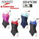 【送料無料】【SD47C06】 SPEEDO Fastskin XT-W女性用 かわいい スモールバックエクスカットスーツ (レディース)オシャレ 日本製 05P01Mar15