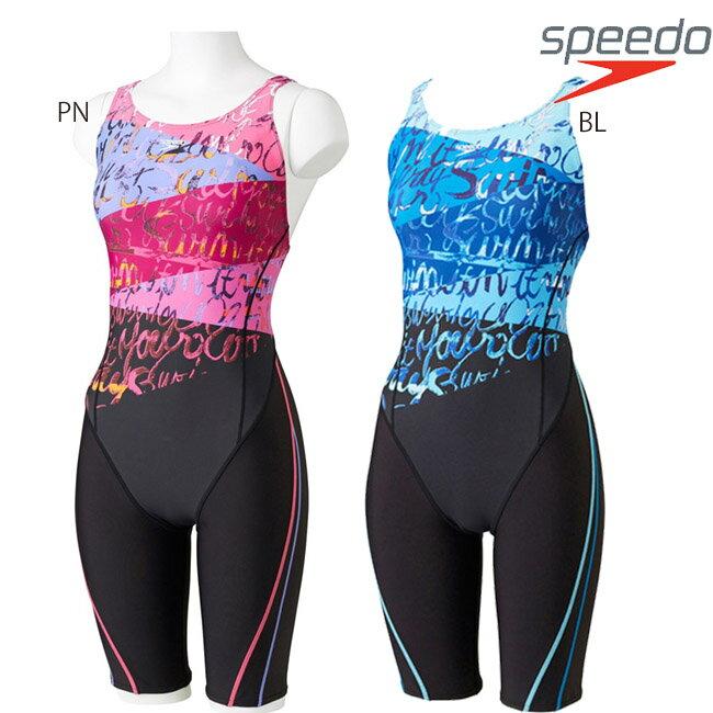 【送料無料】【SD57N26】おすすめSPEEDO フィットネス用 水着 Lap Swim ウイメンズスパッツスーツ