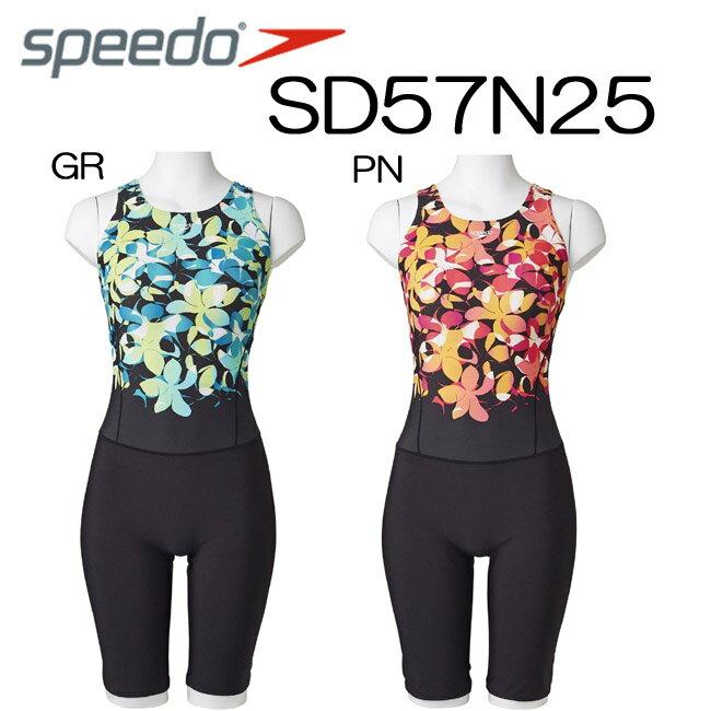 【送料無料】【SD57N25】 SPEEDO FLEXΣ女性用 かわいいLap Swim ウイメンズスパッツスーツ(レディース/フィットネス用/オールインワン)オシャレ 05P01Mar15
