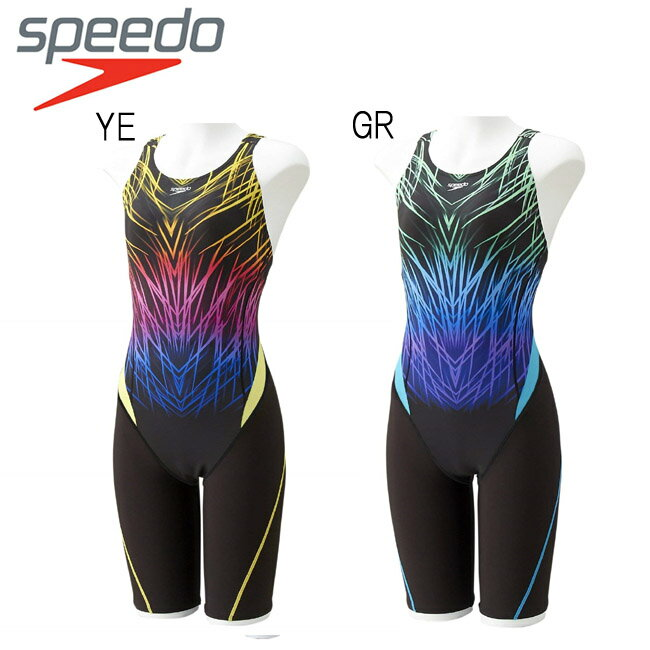 送料無料 SD58N20 SPEEDO競泳水着 女性用ウィメンズ おしゃれ