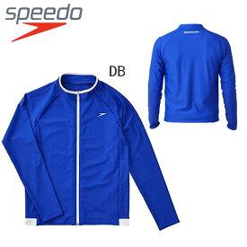 【送料無料】【SD86L85A】 SPEEDO スピード メンズ アクアシャツ 長袖 フルジップ ラッシュガード エクササイズ フィットネス スポーツ
