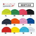 【送料無料】【SD97C02】 SPEEDO メッシュキャップ 大人用05P05Apr14M