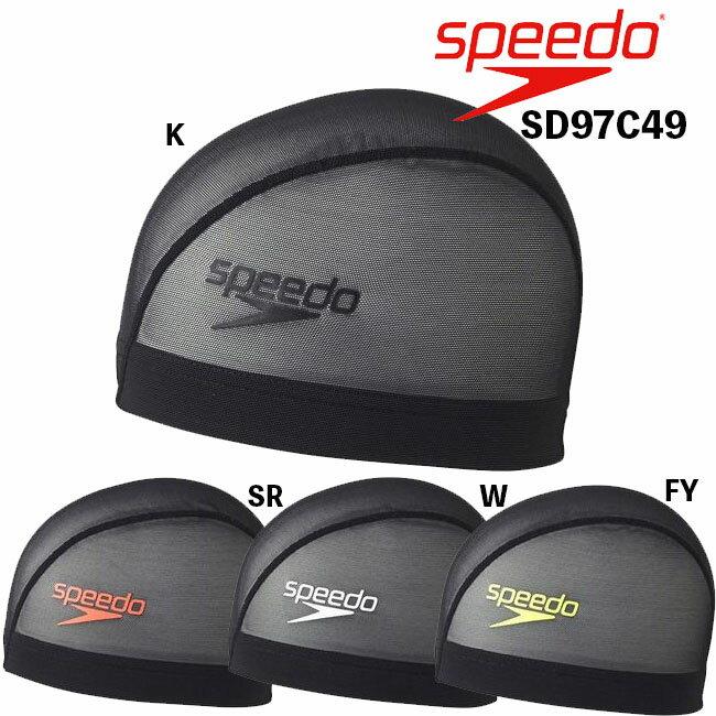 【送料無料】【SD97C49】 SPEEDO Stack logoメッシュキャップ 大人用 おしゃれ シンプル05P05Apr14M