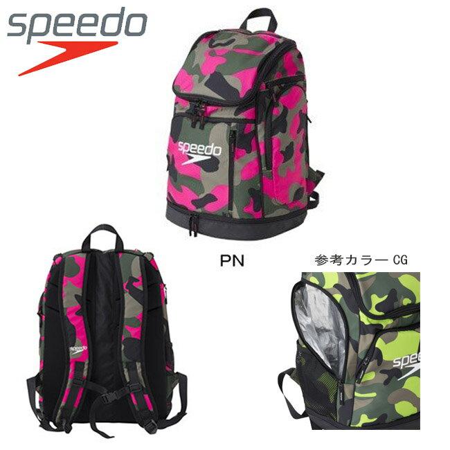 【SD98B20】SPEEDO プールバッグ スイマーズリュック 水泳小物 バッグ 防水 スイミング