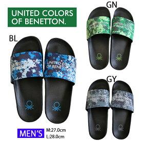 【送料無料】サンダル メンズ BENETON ベネトン シャワーサンダル 27cm 28cm 海 プール【429-563】