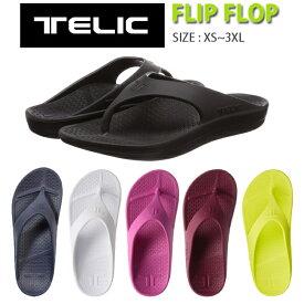 【送料無料】サンダル リカバリーサンダル TELIC テリック FLIP FLOP フリップフロップ メンズ レディース サーフ 海 プール 夏【FLIP FLOP】
