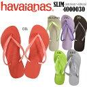 【送料無料】【4000030】havaianas SLIM ケースなし ビーチサンダル レディースhavaianas ハワイアナス 05P11Jul13