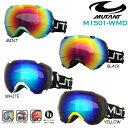 【M1501-WMD】 MUTANT スノーゴーグル 球面レンズ ヘルメット対応 親子モデル15-16最新モデル 05P01Mar15