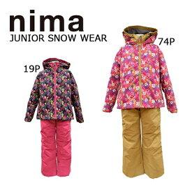 【送料無料】スノーウエア ジュニア NIMA ニーマ 上下セット KIDS ボードウェア スキーウエア【JR6010】