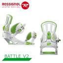 【送料無料】【BATTLE V2】 バインディングロシニョール  rossignol